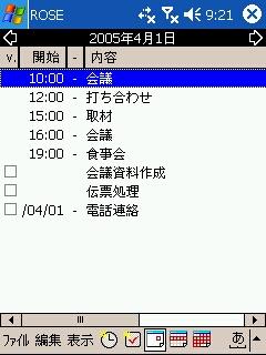 20050401092131.jpg