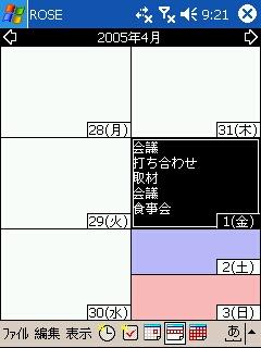 20050401092149.jpg