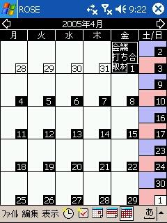 20050401092204.jpg