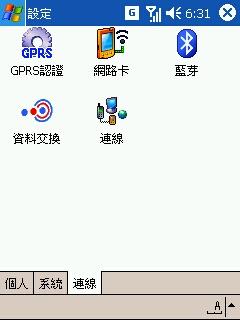 20051016063105.jpg