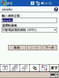 20051016063213.jpg