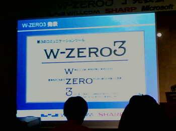 20051020007.jpg
