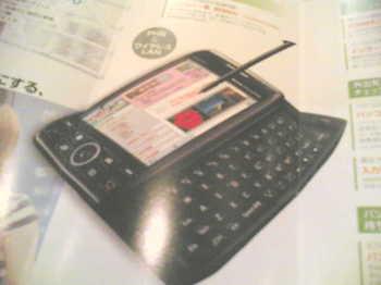 20051020018.jpg