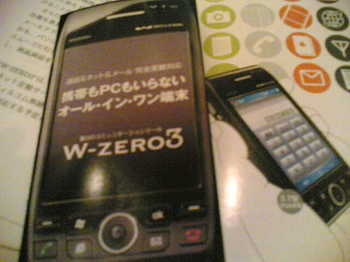 20051020020.jpg