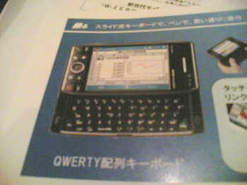 20051020021.jpg