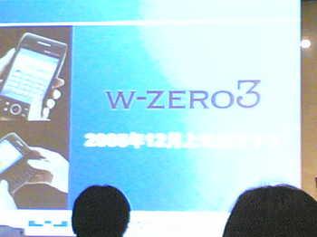 20051020022.jpg