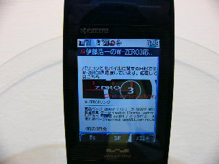 p1000550.JPG