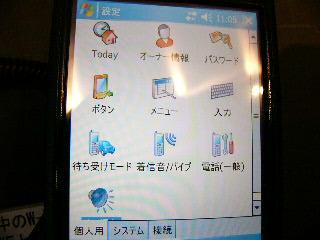 p1000559.JPG